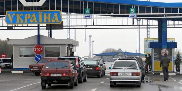 Как ездить на нерастаможенном авто в украине