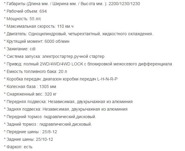 dinli_700_8