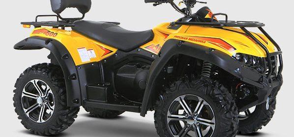 Квадроцикл РМ 500 обзор