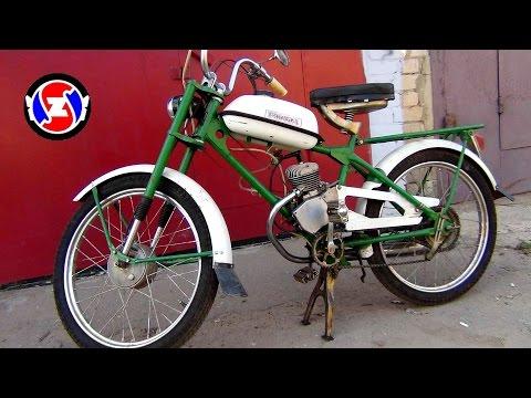 Мопед Рига 13 зеленый