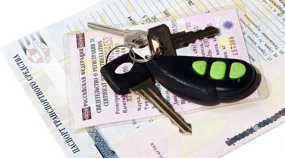Как выбрать автомобиль с пробегом проверка документов