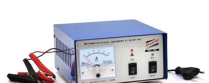 зарядка автомобильного аккумулятора инструкция