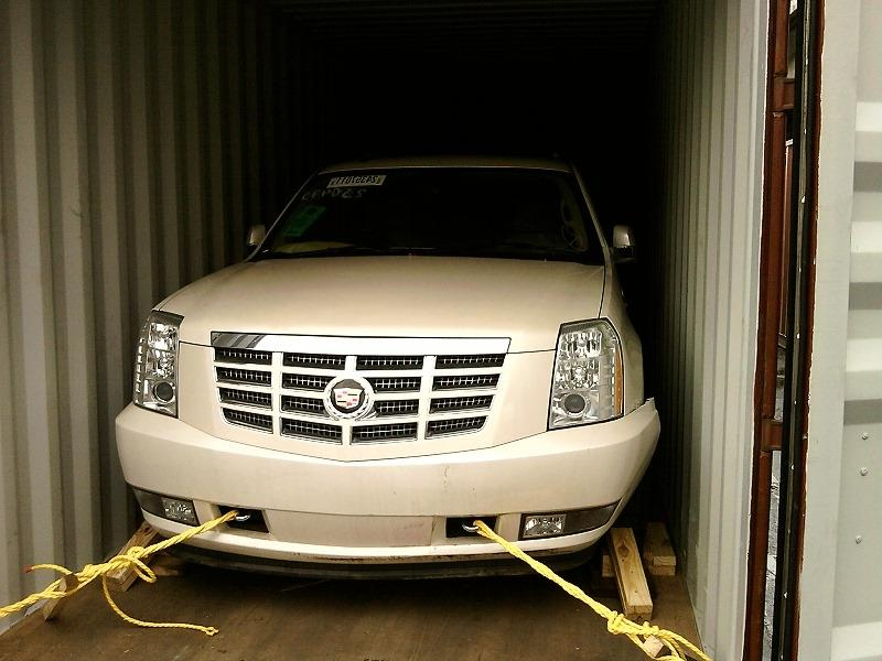 авто из США доставка