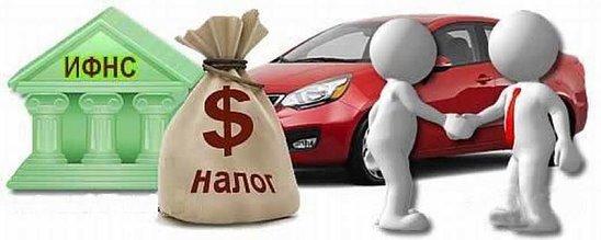 налогообложение при продаже автомобиля статья