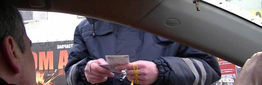как поменять водительское удостоверение обзор