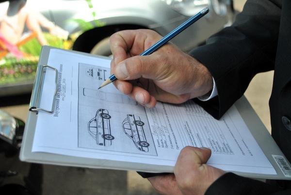 независимая оценка автомобиля после ДТП страховая