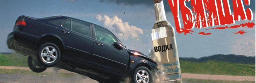 время выведения алкоголя из организма обзор